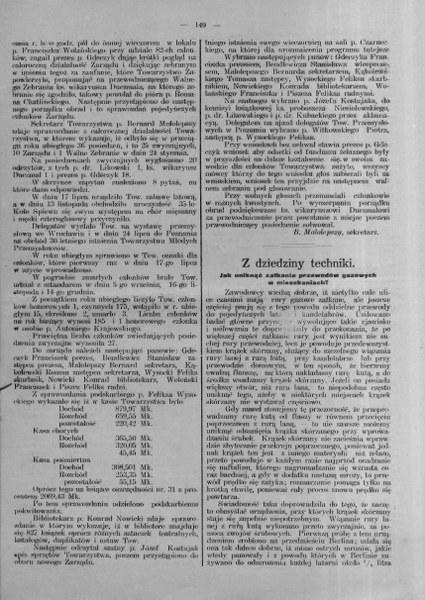 1905-2_425x600