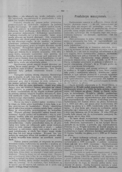 1905-3_425x600