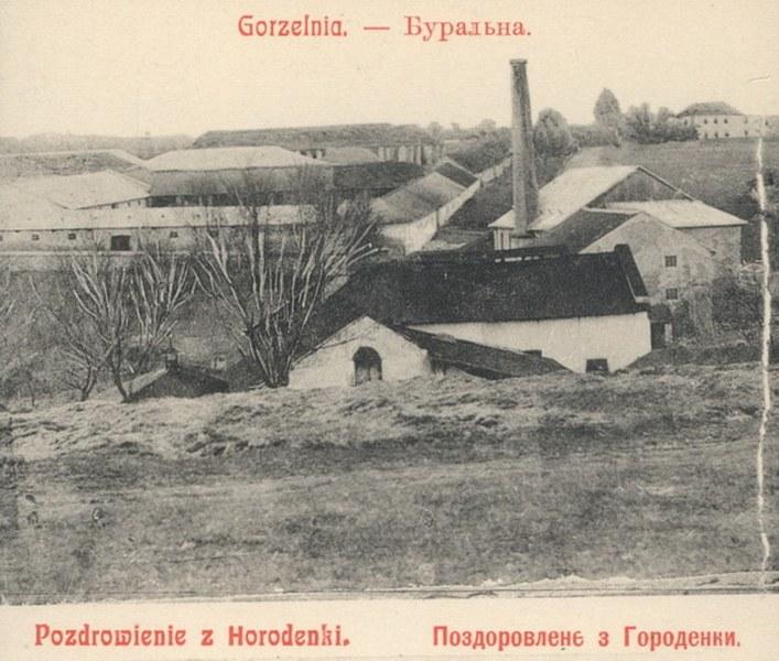 1909-r.-horodenka-gorzelnia_707x600