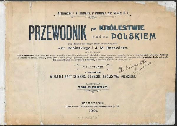 przew_k_pol_t1_0003_600x426