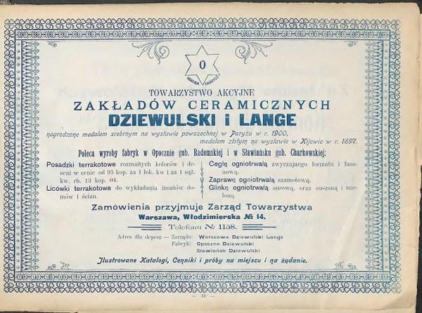 przew_k_pol_t2_0391_600x446