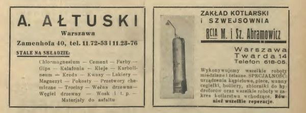 10 1937-3=====_600x222