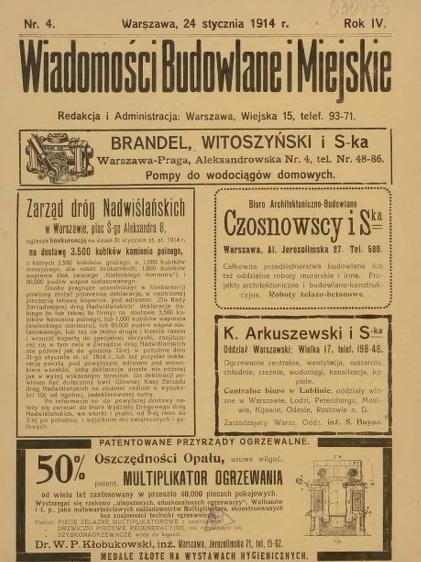 1914-1_484x600=====1