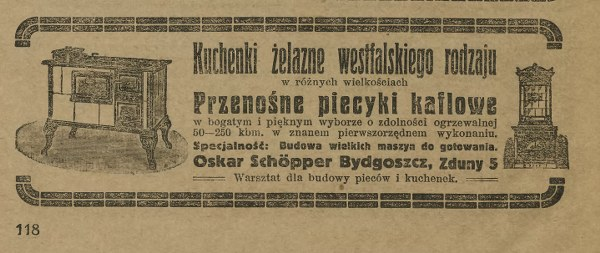1928-4_600x253