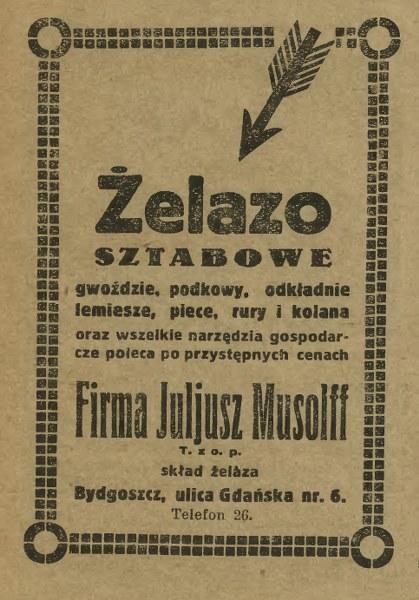 1928-7_419x600