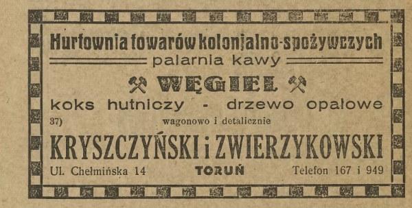 1931-5