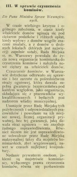 1932-2_264x600