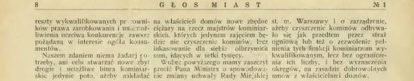 1932 -3_600x118