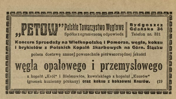 1932-4