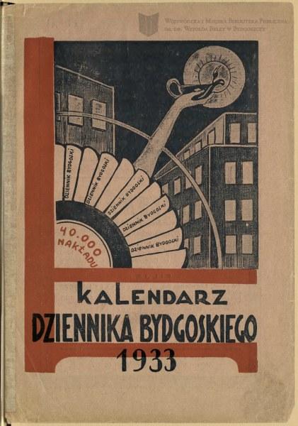 1933-1_421x600