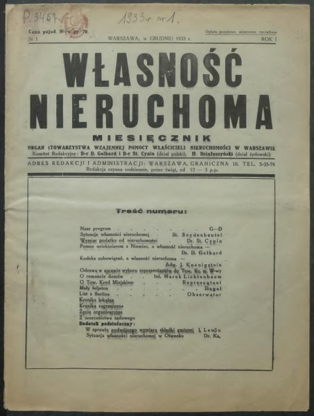 1933-1_453x600