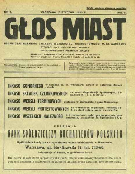 1933-1_464x600