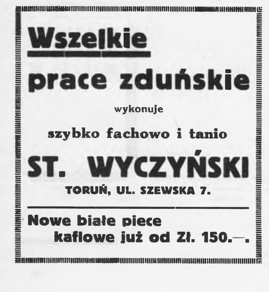 1933-2_553x600