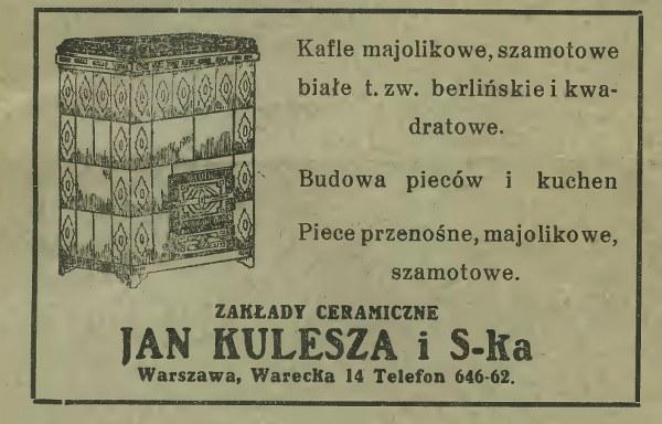 1933-2_600x384
