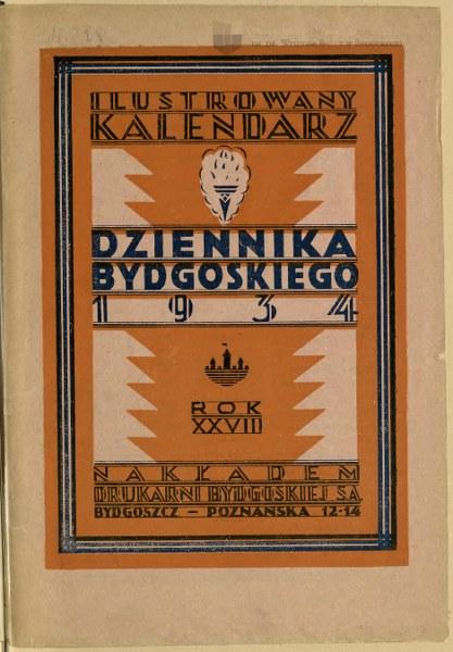 1934-1_417x600