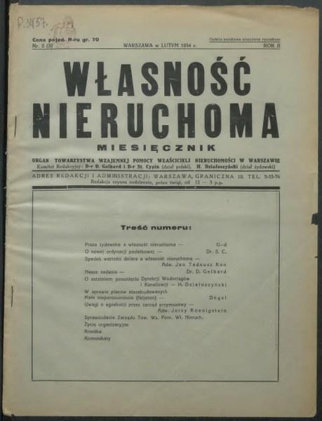 1934-1_459x600