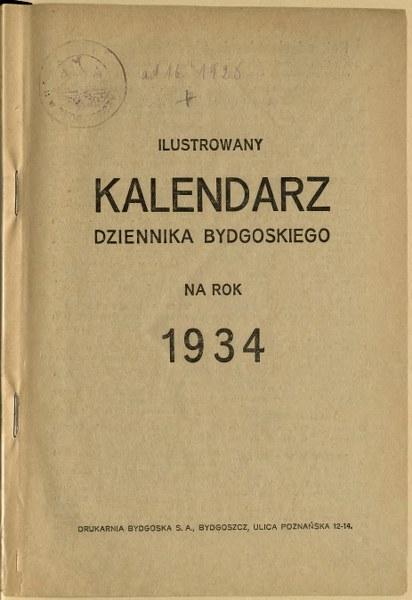 1934-2_412x600