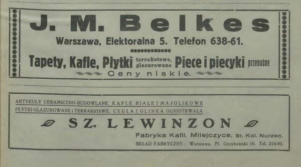 1934-2_600x333