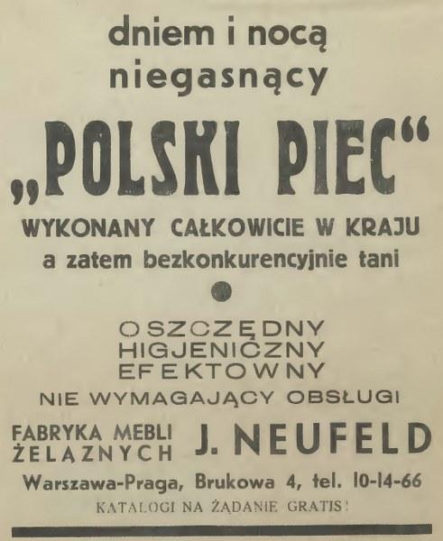 1935-2_491x600