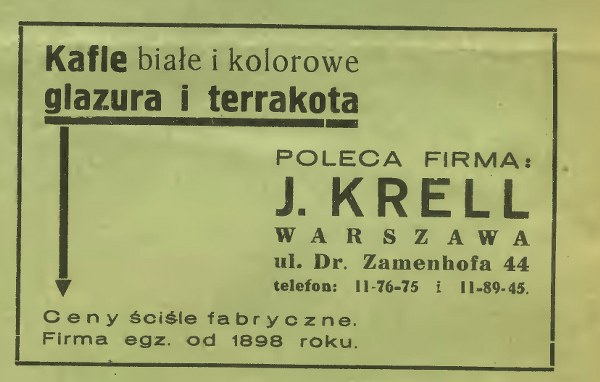1936-2_600x382