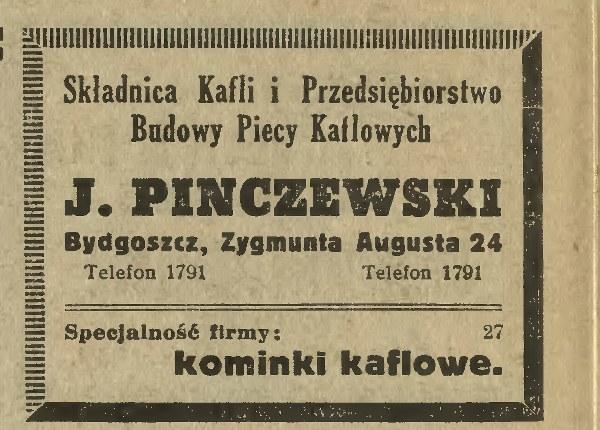 1936-4 (2)_600x430