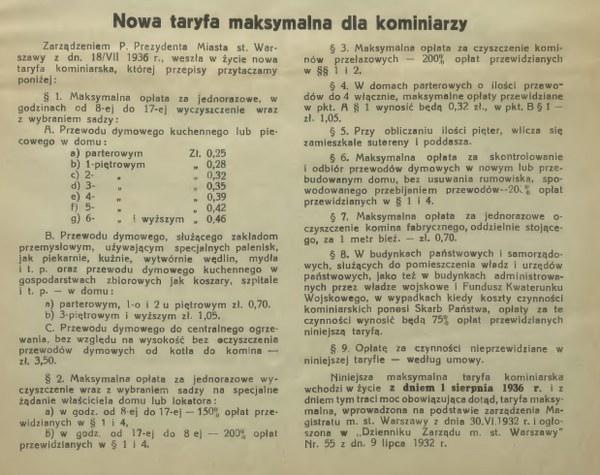 1936-VIII-2====_600x475