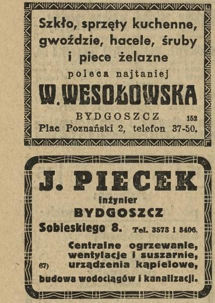 1937-3_427x600