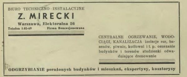 1937-3_600x247