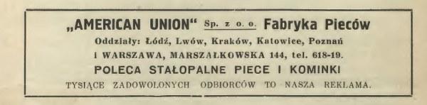 1937-5_600x148