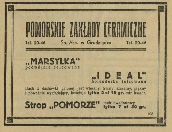1938-4 (1)_600x462