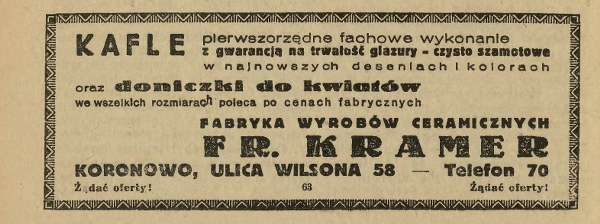 1938-5_600x224