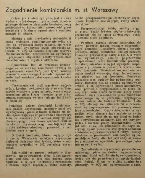 7 1937-2====n_490x600