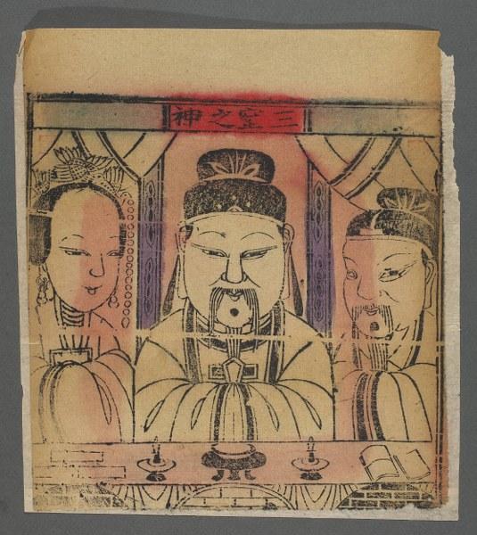 Patroni Pieców Ceamicznych Pekin-XVIIIwiek_535x600