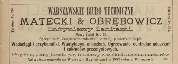 1890 -E