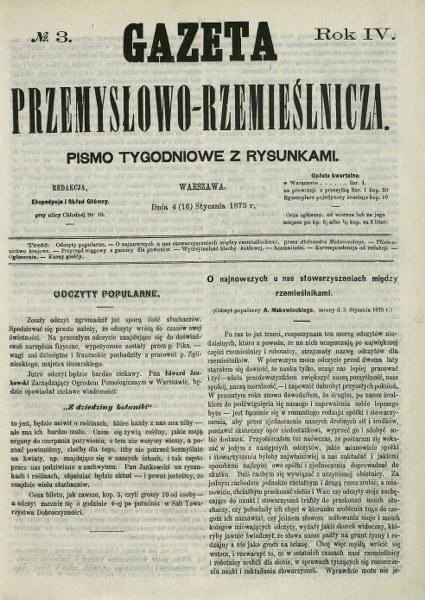 1875 -1