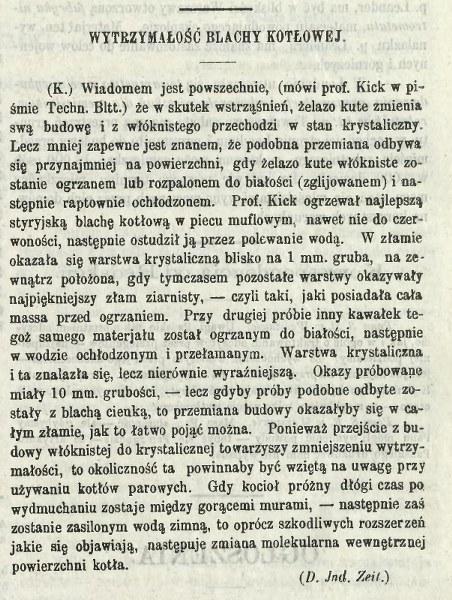 1875 -2