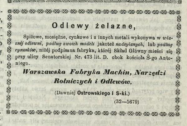 1875 -3