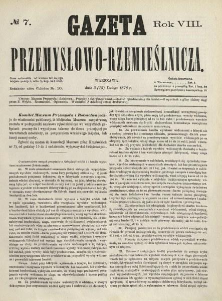 1879-13