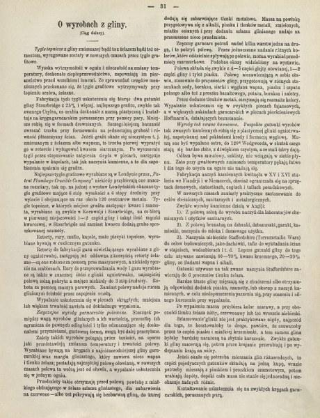 1879-14