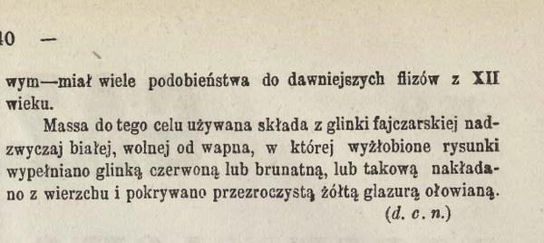 1879-21