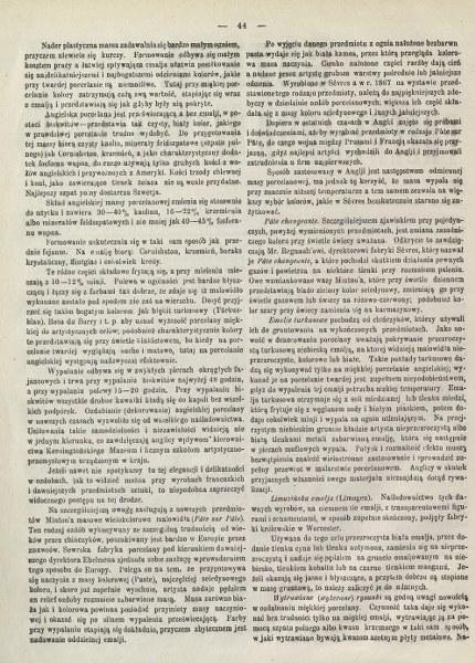 1879-23