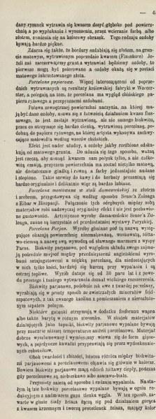 1879-25