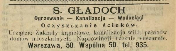1903-2----------3_600x176
