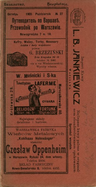 1905 -1_308x600