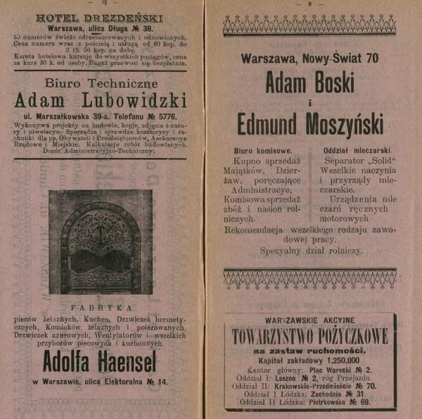 1905-2_600x595