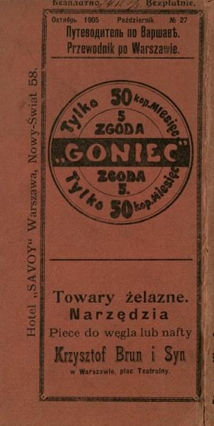 1905-5_302x600