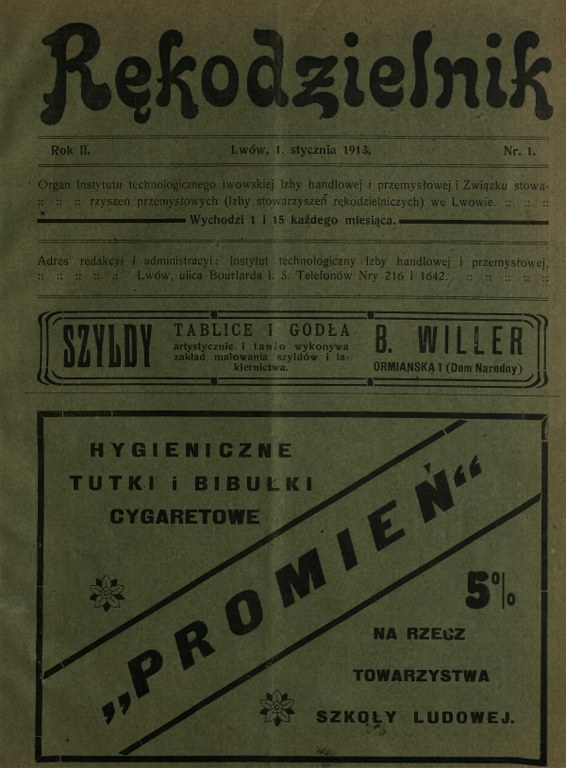 1913-1_566x768