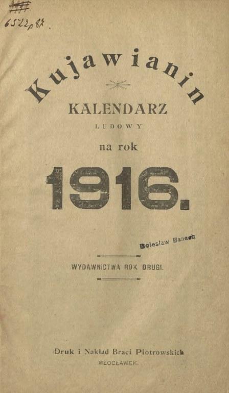 1916-2_448x768