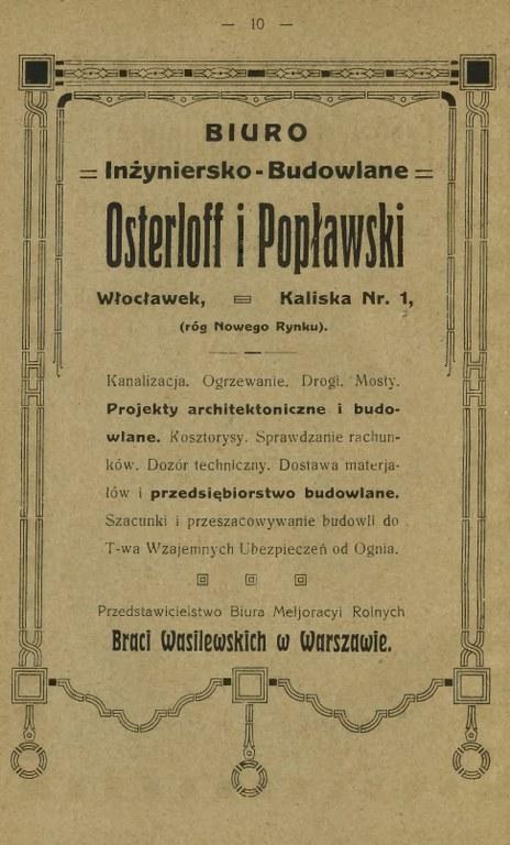 1918-2_464x768