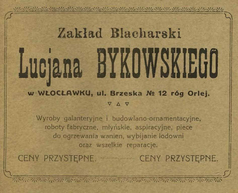 1918-7_946x768